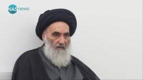 رفضا للتدخل الإيراني..السيستاني: لا يحق لأي طرف أجنبي فرض إرادته على شعب العراق