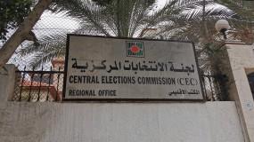 تليها الرئاسية.. كحيل: نتوقع إجراء الانتخابات التشريعية في فبراير المقبل