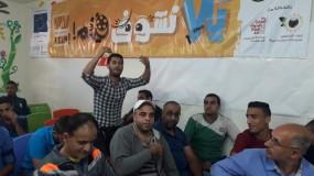 جمعية بسمة للثقافة والفنون تعرض فيلم عن الصعوبات والتحديات التي تواجه المرأة الفلسطينية