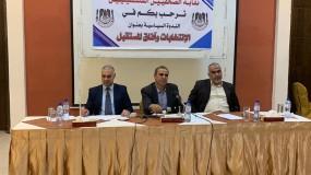 نقابة الصحفيين تعقد ندوة سياسية عنوانها الانتخابات العامة وآفاق المستقبل .