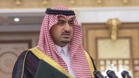 السعودية: الدولية للطاقة الذرية كشفت خداع إيران وسعيها لامتلاك أسلحة نووية