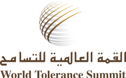 انطلاق فعاليات القمة العالمية للتسامح تحت شعار التسامح في ظل ثقافات متعددة