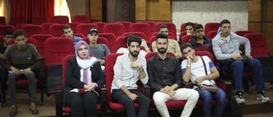 """مركز شؤون المرأة ينفذ ورشة لعرض فيلم """"ملح هذا البحر"""" في جامعة فلسطين"""