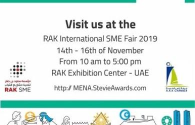 جوائز ستيفي الشرق الأوسط تشارك في معرض رأس الخيمة الدولي للمشاريع الصغيرة والمتوسطة في الإمارات العربية المتحدة
