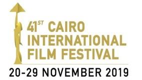 """""""القاهرة السينمائي"""" يعلن قائمة لجان تحكيم دورته الـ 41"""