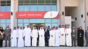 مصرف السلام-البحرين يعلن عن تحقيق نمو كبير في الربع الثالث