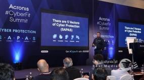 قمة أكرونيس CyberFit# توفر الحماية السيبرانية التي تحتاج إليها دولة الإمارات بشدة.
