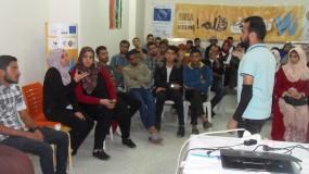 """جمعية بسمة للثقافة والفنون تعرض فيلم يسلط الضوء على """"الإستيطان في الأراضي الفلسطينية """""""