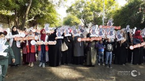 """قطاع المرأة في شبكة المنظمات الأهلية ينظم وقفة تضامنية تحت شعار """"إنهاء الاحتلال انهاء العنف"""""""