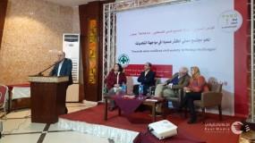 التحذير من خطورة تراجع التمويل وتضييق فضاء المجتمع المدني على واقع المنظمات الاهلية وقدرة الشعب الفلسطيني على الصمود