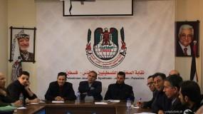 نقابة الصحفيين تنظم لقاء حواري حول محكمة الجنايات الدولية والاعلام