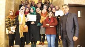 """الكونغرس الفلسطيني للثقافة والدراسات الاستراتجية في غزة يختتم اليوم دورة """"إعداد المشاريع"""""""
