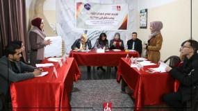 لجنة القيادة الشبابية التابعة للاتحاد العام مستمرة في عقد مناظراتها تحت عنوان الشباب يناظرون من أجل حقوقهم.
