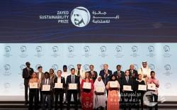 """""""محمد بن زايد يكرم الفائزين بـ""""جائزة زايد للاستدامة 2020"""""""""""