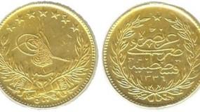 مصر تطالب تركيا برد أموال الجزية العثمانية