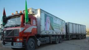 الأوقاف بغزة تُحدد موعد انطلاق عملية توزيع لحوم الهدي السعودية