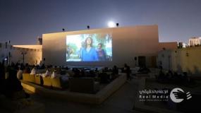 مؤسسة الشارقة للفنون تفتح باب التقديم لمنحة إنتاج الأفلام القصيرة