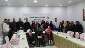 """""""الثقافة"""" و""""وطن"""" يختتمان برنامجًا تدريبيًا لتأهيل ذوات الإعاقة"""