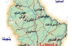 الولايات الفلسطينية المتحدة في الطريق إلى فرنكشتاين