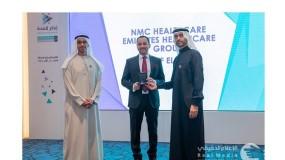 """""""مستشفى الزهراء-الشارقة يحصل على ثلاث جوائز للابتكار من وزارة الصحة ووقاية المجتمع"""""""