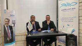 طباق للنشر و نقابة الصحافيين ينظمان لقاء تفاعلياً مع الإعلامي إبراهيم ملحم