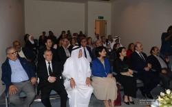 """الثقافة تقيم أمسية شعرية ضمن فعاليات """"أيام القدس الثقافية"""" في البحرين"""