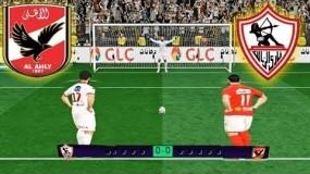 إعلان فوز الأهلي بنتيجة 2- صفر لعدم وصول الزمالك لملعب المباراة .. والمستشار منصور يتحدى