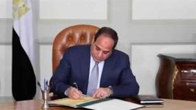 مصر تخصص 100 مليار جنيه لمواجهة كورونا