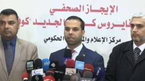 البزم: لا إصابات بفيروس (كورونا) بين العائدين لغزة والتسجيل ينتهي مساء اليوم