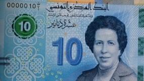 ورقة نقدية في تونس تكريماً لأول طبيبة في البلاد والمغرب العربي