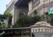 """سفارة فلسطين بالقاهرة: وفاة المواطن """"جمعة الفرا"""" جراء إصابته بفيروس كورونا"""