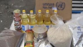 (أونروا) تُعلن موعد وآلية توزيع المساعدات الغذائية في غزة