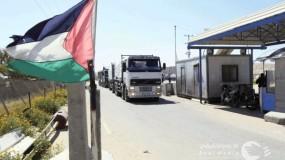 وزير الاقتصاد يقرر منع إدخال السلع والمواد المستعملة الإسرائيلية إلى السوق الفلسطيني