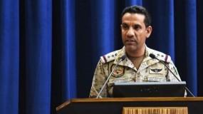 تحالف دعم الشرعية يعلن وقفاً شاملاً لإطلاق النار في اليمن..السعودية: 525 مليون دولار لدعم اليمن ولمواجهة كورونا