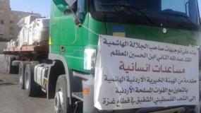 وصول قافلة محملة بالمساعدات الأردنية إلى قطاع غزة