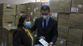 الصحة تتسلم حزمة مساعدات طبية من الصين لمواجهة كورونا