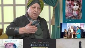 وفاة الكاتبة والروائية العراقية ناصرة السعدون