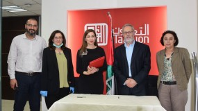"""""""التعاون"""" ومركز معا يوقعان اتفاقية: السلات الغذائية الطازجة رمضان 1441ه/ 2020 ﻤن ﺼﻐﺎر المنتجين إﻟﻰ ﺒيـوت اﻟمحتــﺎﺠین في ﻗطــﺎع غزة"""""""