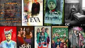 عرض 9 أفلام ايرانية في مهرجان برشلونة للأفلام الآسيوية