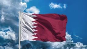 """قطر تدعو إلى إنهاء """"الحصار"""" المفروض عليها"""
