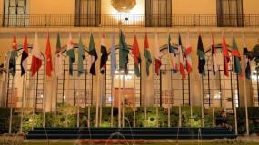 الجامعة العربية تسقط مشروع قرار فلسطيني لإدانة التطبيع الاماراتي الإسرائيلي تجدد تمسكها بمبادرة السلام العربية