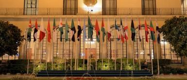 البرلمان العربي: المجتمع الدولي يصمت أمام الجرائم الإسرائيلية في القدس