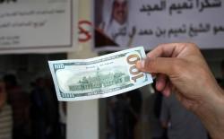 العمادي يعلن موعد صرف المنحة القطرية للأسر المتعففة بقطاع غزة