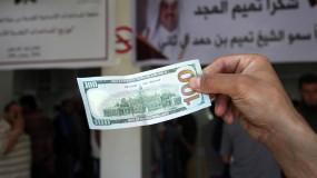 المنحة القطرية (100) دولار