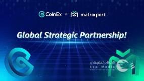كوين إكس تعلن عن شراكة استراتيجية عالمية مع ماتريكسبورت لتقديم الخدمة خارج البورصة