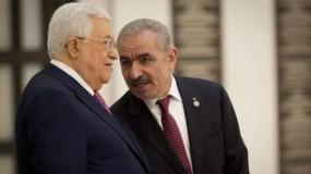 الرئيس عباس يصدر مرسوماً بتمديد حالة الطوارئ في الأراضي الفلسطينية