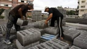 """""""المنظمات الأهلية"""" تصدر ورقة حقائق عن واقع العمال بقطاع غزة وأزمة (كورونا)"""