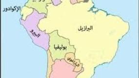كورونا يهدد 14 مليونا في أمريكا الجنوبية بالجوع