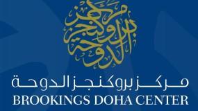 معهد بروكنجز: سنوات من الإهمال جعلت منظّمة التحرير الفلسطينية تواجه الضمّ بدون خطّة الدوحة