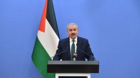 اشتية: مبادرة السلام العربية مرجعية حددها العرب والتراجع عنها يضعف موقفنا